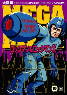 Megaman by Butcher Billy