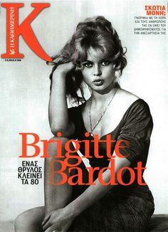Brigitte Bardot - K Magazine Cover [Greece] (7 September 2014)