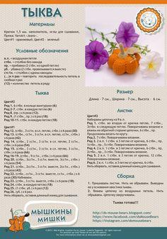 Творческая вязтерская byMarieSmthred (Ульяновск) | VK