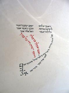 Shinta S. Zenker - Gallery of students' work - Hebrew calligraphy