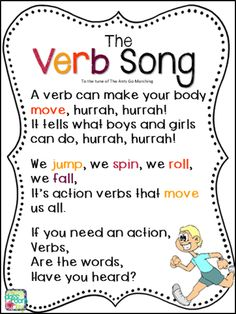 The Verb Song for teaching parts of speech in 2nd and 3rd grade