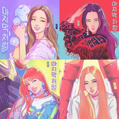 "Fan art of Jennie (제니), Jisoo (지수), Lisa (리사) and Rosé (로제) of BLΛƆKPIИK (블랙핑크) from their music video, ""마지막처럼 (As If It's Your Last)"". 