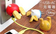 ディズニーキャラ/USB-AC充電器 おしり(ミッキー、ドナルド、プーさん)   Hameeストラップヤ本店