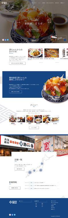 Web Japan, Web Design, Web Inspiration, Website, Ideas, Design Web, Thoughts, Website Designs, Site Design