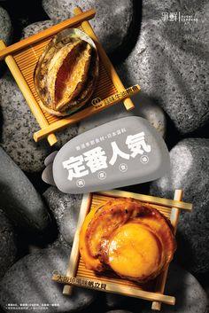 爭鮮迴轉壽司 - 定番人氣 Sushi Express