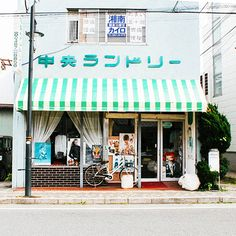 super cute cleaning store in kamakura (tokyo) #travelcolorfully