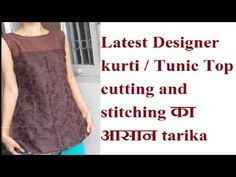Gathered Yoke Neckline Top   How to make Designer Top (Part 1 - Cutting ) - YouTube Dress Sewing Patterns, Clothing Patterns, Cotton Frocks For Kids, Bodice Pattern, Neck Designs For Suits, Fancy Tops, Kurti Designs Party Wear, Diy Dress, Short Tops