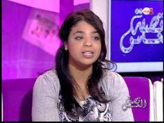 Fraja tv: Kissat Nass : Mon conjoint est malade psychiquement قصة الناس :شريك حياتي مريض نفسي حلقة كاملة