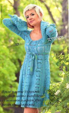 Blue crochet dress ♥LCD-MRS♥ with diagram.