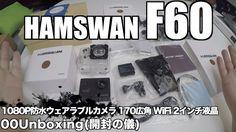HAMSWAN F60 1080P防水ウェアラブルカメラ 170広角 WiFi 2インチ液晶 00Unboxing(開封の儀)
