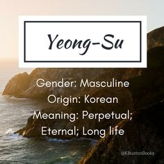 Yeong-Su - boy's name Writing Resources, Writing A Book, Writing Tips, Writing Prompts, Names For Boys List, Boy Names, Korean Girls Names, Names With Meaning, Korean Name Meaning