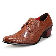 Men's Shoes Oxfords Faux Suede Shoes More Colors available. Enjoy incredible discounts up to 80% Off at Light in the Box with Coupon and Promo Codes.