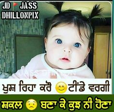 Punjabi fun Punjabi Attitude Quotes, Punjabi Love Quotes, Hindi Quotes, Quotations, Funny Images, Funny Pictures, Problem Quotes, Punjabi Funny, Cute Love Stories