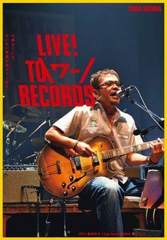 【LIVE! TOWER RECORDS】 「大事なことは、だいたい音楽が教えてくれる。」by奥田民生