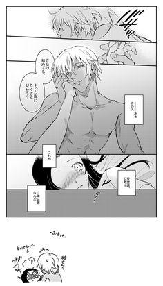 Manhwa Manga, Manga Anime, Anime Art, Conan, Amuro Tooru, Magic Kaito, Cute Anime Couples, Manga Drawing, Yandere