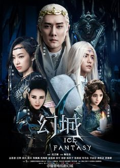 Not normally an box person but fell in love and want more. Learned how to speak it hahahahahaha ice-fantasy-poster-feature-image