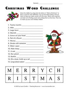 Christmas Word Challenge Activity