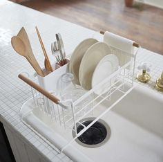 Yamazaki USA Tosca Over-the-Sink Dish Drainer Rack | Wayfair