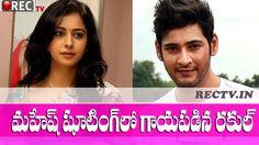 Rakul Preet  Met with Accident at Mahesh Babu murugadoss movie shooting