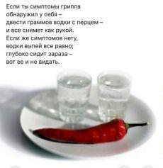 Russian Humor, Jokes, Funny, Food, Life Hacking, Smile, Humor, Food And Drinks, Ha Ha