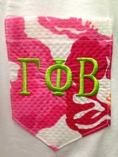 Lovely frocket... even though I am not in a sorority