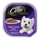 Cesar CANINE CUISINE Wet Dog Food Filet Mignon Flavor Pack of 24 oz. Trays * Be sure to check out this awesome product. (This is an affiliate link) Wet Dog Food, Cat Food, Dog Food Recall, Dog Storage, Dog Food Online, Food Recalls, Thing 1, Food Trays, Chicken Flavors