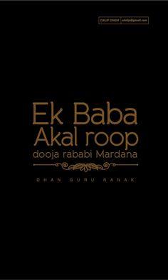 DHAN DHAN SRI GURU NANAK DEV JI Sikh Quotes, Gurbani Quotes, Punjabi Quotes, Hindi Quotes, Quotations, Guru Nanak Ji, Nanak Dev Ji, Guru Granth Sahib Quotes, Shri Guru Granth Sahib