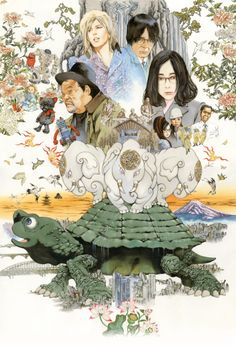 Japanese Movie Poster: Love and Peace. Akihiro Yamada. 2015