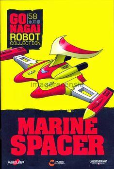 Imago Recensio: Go Nagai Robot Collection 58 Marine Spacer Robot Cartoon, Cartoon Art, Super Robot, Tv Guide, Classic Tv, Manga Anime, Sketches, Japan, Friends
