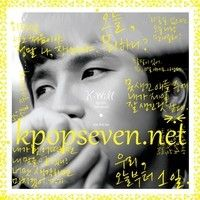 K.Will (케이윌) - Day 1 (오늘부터 1일) [5th Mini Album One Fine Day] by kpopseven_net3 on SoundCloud