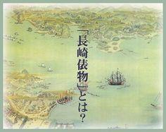 Famous persons and people from Japan Tanuma Okitsugu - Edo Japanese History, Vintage World Maps