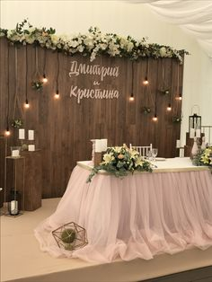 30 unique and breathtaking wedding backdrop ideas backdrops 30th wedding tableswedding decorbackdropsboyfriends weddingbackgrounds junglespirit Image collections