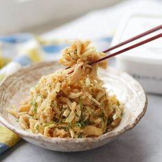 【作り置き】ついつい食べちゃう!大葉香る切り干し大根 - macaroni