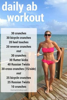 Take on my daily abs challenge; easy to do anywhere you are. Grab an accountability partner and learn additional steps towards healthy living.