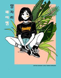 Drawing Ideas Hipster Sketches Character Design 26 New Ideas Illustration Inspiration, Art Et Illustration, Character Illustration, Illustrations, Hipster Illustration, Aesthetic Anime, Aesthetic Art, Aesthetic Images, Pretty Art