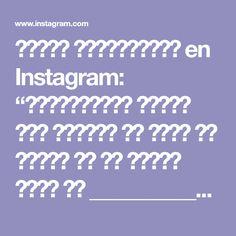 """دنیای دخترونه🌸👸💗 en Instagram: """"سلااااااام همراه های همیشگی من 🙋♀️💖 من اومدم بایه آموزش زیبا 💓🌹 _______________________________ شما برای این کار به نخ قیطان ماکارون، نخ…"""""""