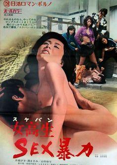 Movies Japanese sex