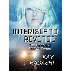 REVENGE ON MAUI IS NEVER SWEET!  Keiko Tamura deals with the scum of the world on two islands, her home town on Maui and her adopted home of Honolulu. From the corruption of one of Maui's biggest money-making enterprises to fending off the advances of two men, she has nowhere to hide when times turn tough. Taking on the good name of an old friend, can she get her revenge before she's discovered?...