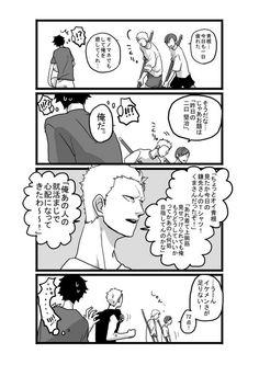 Kenma, Kuroo, Haikyuu, Akatsuki, Comedy, Fan Art, Pixiv, Chibi, Sketch