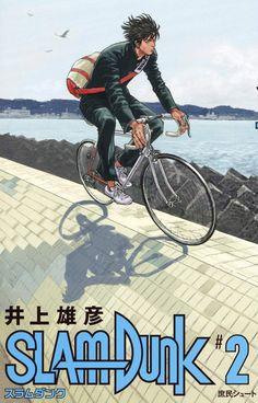 Slam Dunk Manga, Manga Drawing, Manga Art, Manga Anime, Manga Covers, Comic Covers, Akiba Kei, Le Slam, Judo