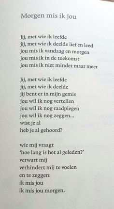 Dutch Quotes, One Liner, My Soulmate, My Daddy, In Writing, Word Porn, I Miss You, Textured Background, Grief