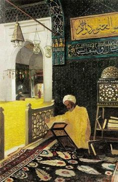 "Osman Hamdi Bey : ""Reciting the Quran"" - Giclee Fine Art Print Sufi Music, Mystical Pictures, Islamic Paintings, Egyptian Art, Famous Artists, Islamic Art, Old Pictures, Art History, Fine Art Prints"