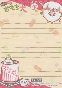 Stationary Notebook, Sanrio, Note Memo, Writing Paper, Note Paper, Printable Paper, Drawing Techniques, Sticky Notes, Stationery
