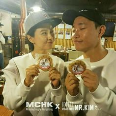 Gary last filming @ Running man Anniversary of Monday couple cr as tag Ji Suk Jin, Jae Suk, Lizzy After School, Monday Couple, Ji Hyo Running Man, Kim Jong Kook, Korean Variety Shows, 6th Anniversary, Kwang Soo