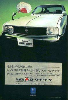 「グッとくる自動車広告 (1960年代マツダ編)」チョーレルのブログ | SHIFT_C33-NEO STYLE Ver.2 - みんカラ Vintage Ads, Vintage Posters, Mazda Familia, Mazda Cars, Japanese Domestic Market, Ad Car, Car Brochure, Car Racer, Japan Cars