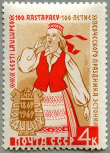 ◇USSR  1969, Estonian Folk Costume
