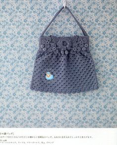 Irish crochet motif purse