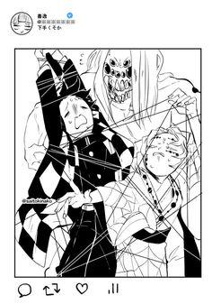Kimetsu no yaiba Anime Demon, Manga Anime, Anime Art, Slayer Meme, Hxh Characters, Demon Hunter, Dragon Slayer, Art Reference, Thor