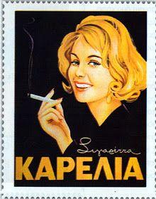 Contessa News: Ταξίδι στο χρόνο με παλιές Ελληνικές Διαφημίσεις...(PHOTOS) Cigar Smoking, Movies, Movie Posters, Art, Art Background, Films, Film Poster, Kunst, Cinema