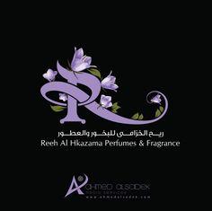 -شعارات-في-الرياض-السعودية-7